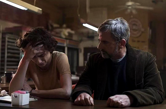Beautiful boy still